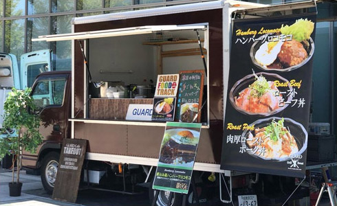 GUARDFOODTRUCK