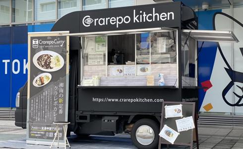 Crarepo kitchen